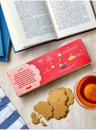 Набор для книголюба