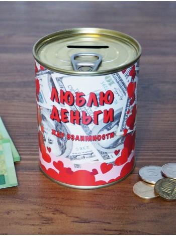 """Копилка """"Люблю деньги"""""""