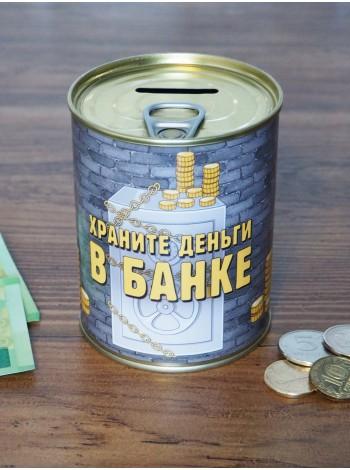 """Копилка """"Храните деньги в банке"""""""