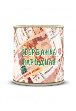 """Копилка """"Сбербанка народная"""""""