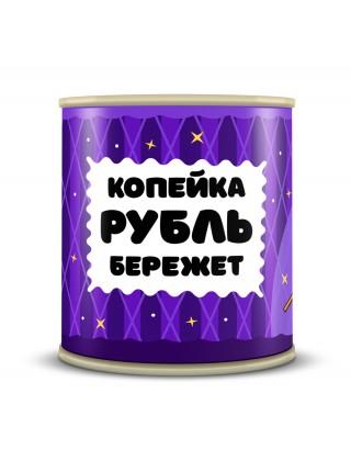 """Копилка """"Копейка рубль бережет"""""""