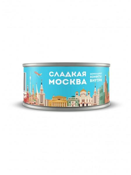 """Банка с шоколадным драже """"Сладкая Москва"""""""